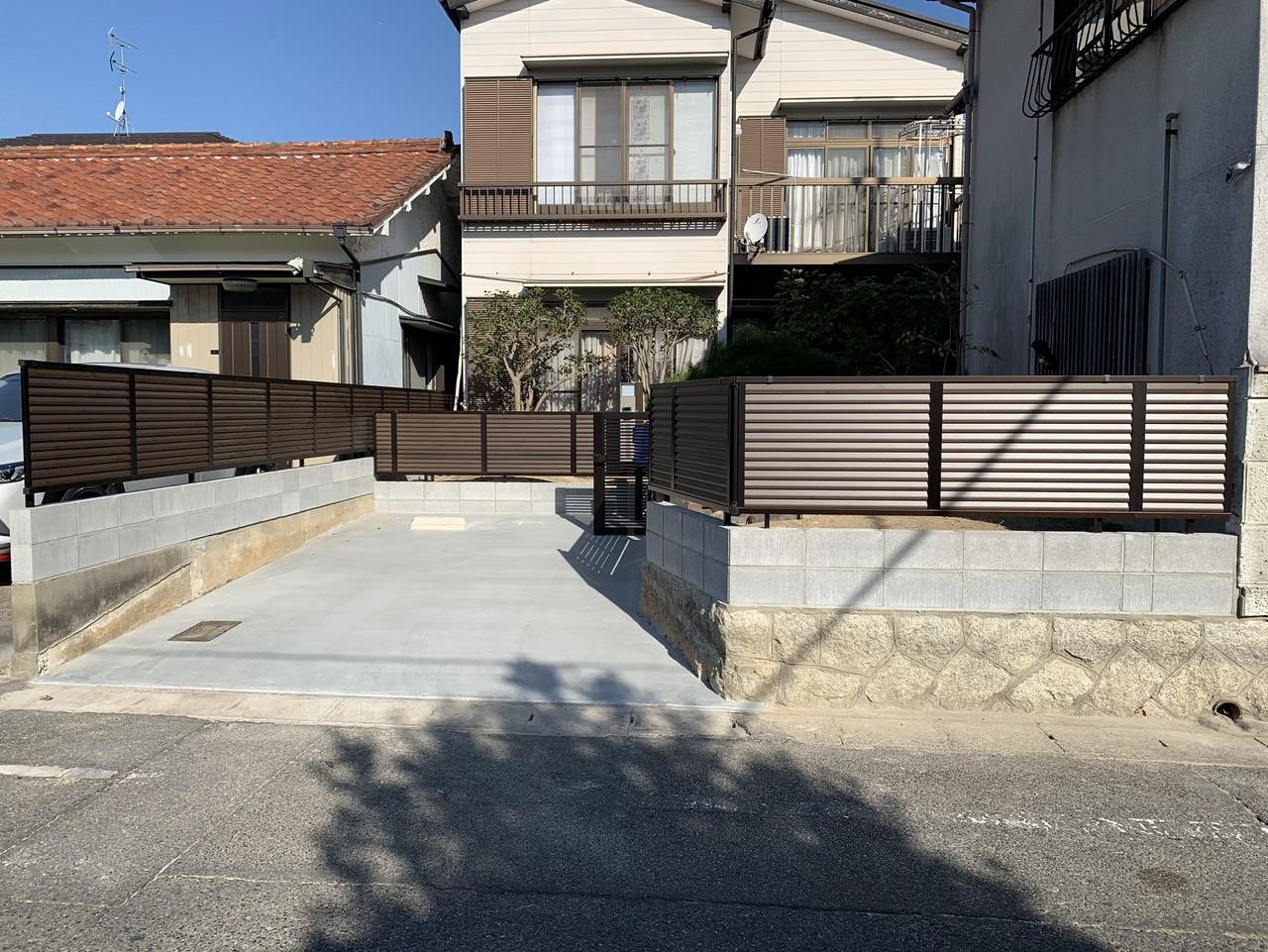 庭を撤去して駐車スペースを作る